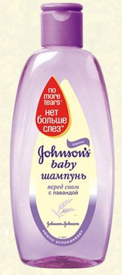 Johnson's Baby with Natural Lavender, Johnson& Johnson