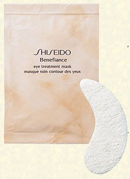 Eye Treatment Mask, Shiseido