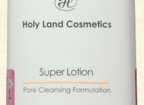 Лосьон Super Lotion, Holy Land