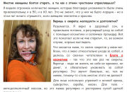Интервью сайту arkalika.ru