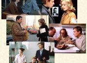 Любимые фильмы: взгляд годы спустя