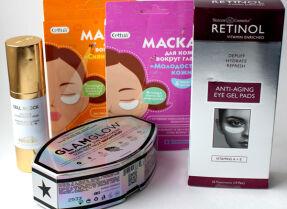Тесты масок и патчей для кожи вокруг глаз: GlamGlow, Swiss line, Cettua, Retinol