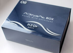 Восьмая коробочка Л'Этуаль Бокс – H2O+ Beauty