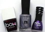 Мои лаки для ногтей: Dance Legend, Masura, Pink Up
