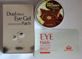 Маски-патчи для глаз: Skin79, Royal Skin, Secret Key