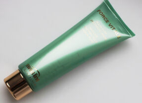 Очищающая маска Swiss line Force Vitale Aqua-Pure Enzymatic Mask – лучшее зимнее очищение