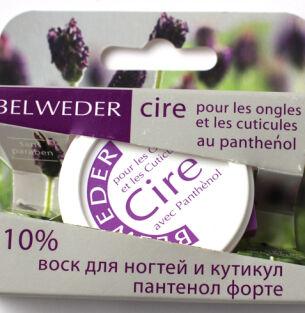 Воск для ногтей и кутикулы Belweder Cire – скорая помощь и постоянный уход