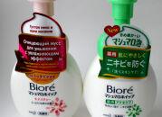 Очищающие муссы Biore – идеальное средство очищения