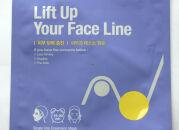 Маска Dr. Jart+ Lift Up Your face Line – уши вверх!