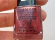 Обзор моих лаков: Л'Этуаль, China Glaze, Dior