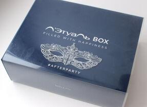 Коробочка Л'Этуаль Box – After Party Box