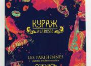 Палетка Л'Этуаль «Побеждать A LA RUSSE» — первая часть макияжей