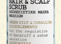Скраб для волос и кожи головы Korres