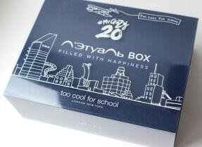 Коробочка Л'Этуаль Box — Too Cool For School